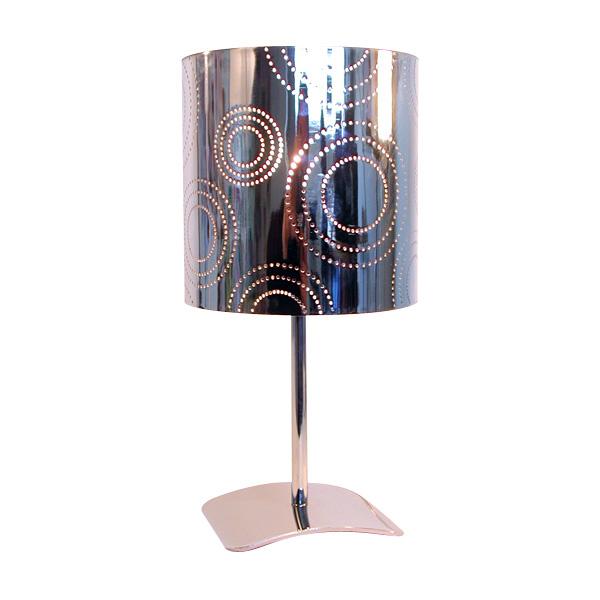 Lampe Sur Pied En Inox Perfore Lumieres Du Monde Paris